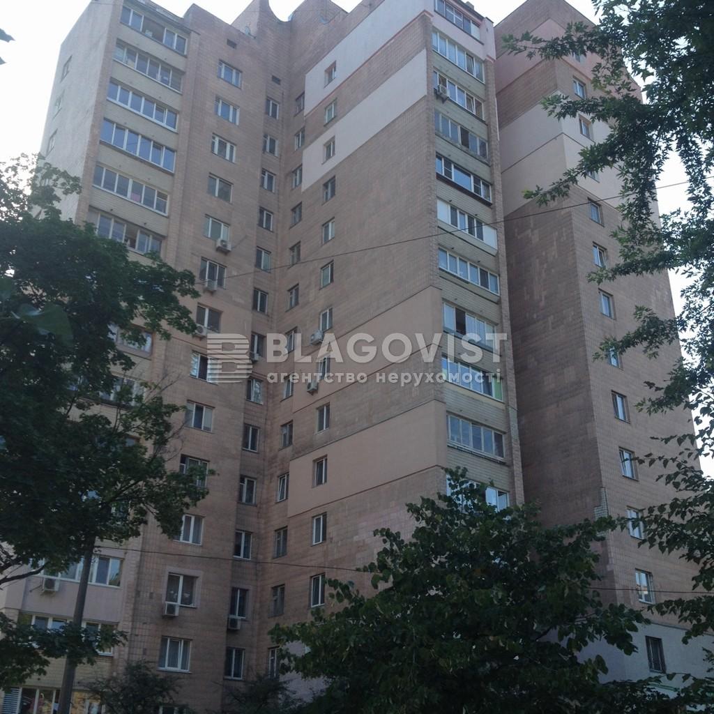 Квартира D-33734, Бойчука Михаила (Киквидзе), 34а, Киев - Фото 1