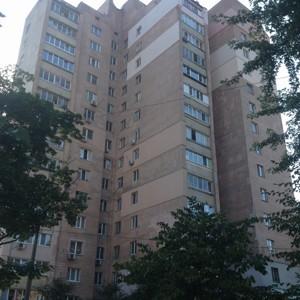 Квартира Бойчука Михаила (Киквидзе), 34а, Киев, Z-1125883 - Фото