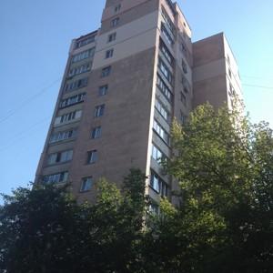 Квартира D-33734, Бойчука Михаила (Киквидзе), 34а, Киев - Фото 2