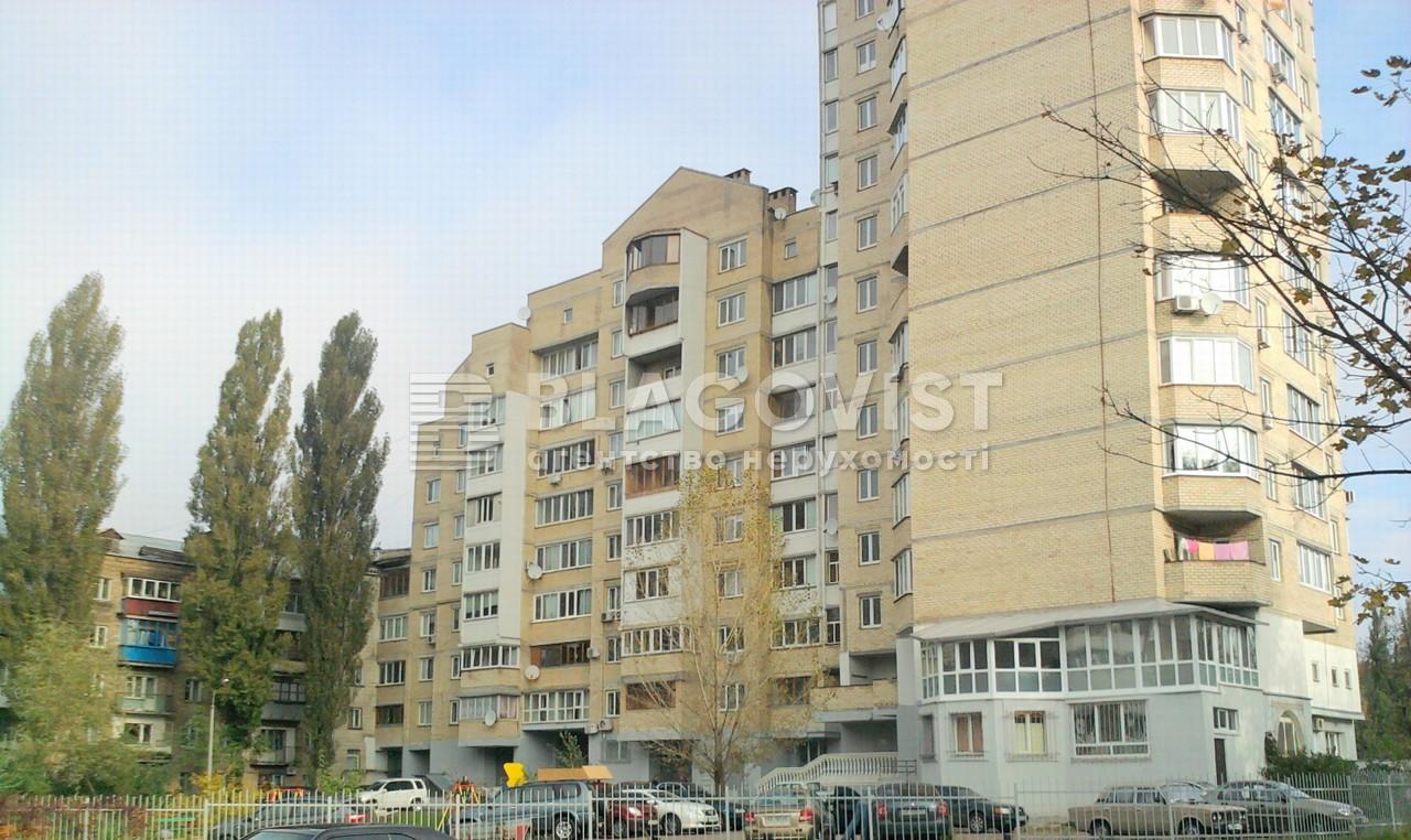 Квартира R-23705, Вернадского Академика бульв., 57, Киев - Фото 3