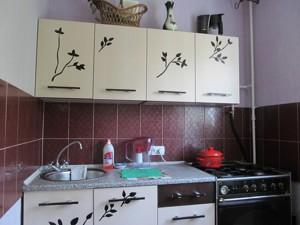 Квартира Комарова Космонавта просп., 30/28, Киев, A-103411 - Фото 6