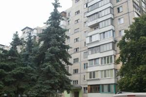 Квартира Минский просп., 10, Киев, H-49355 - Фото1