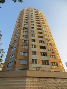 Квартира F-38023, Большая Китаевская, 53, Киев - Фото 5