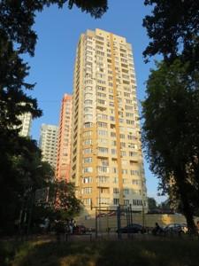 Квартира C-106425, В.Китаївська, 59, Київ - Фото 2