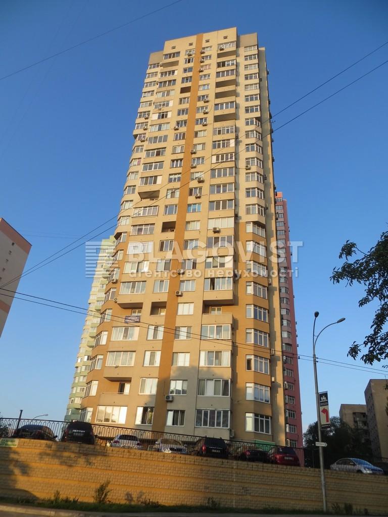 Квартира C-106425, В.Китаївська, 59, Київ - Фото 1