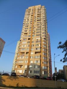 Квартира В.Китаївська, 59, Київ, Z-308325 - Фото