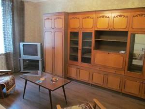 Квартира Z-1562522, Антоновича (Горького), 169, Киев - Фото 5