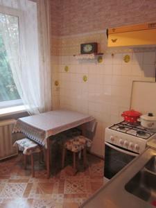 Квартира Z-1562522, Антоновича (Горького), 169, Киев - Фото 9