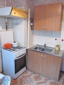 Квартира Z-1562522, Антоновича (Горького), 169, Киев - Фото 10