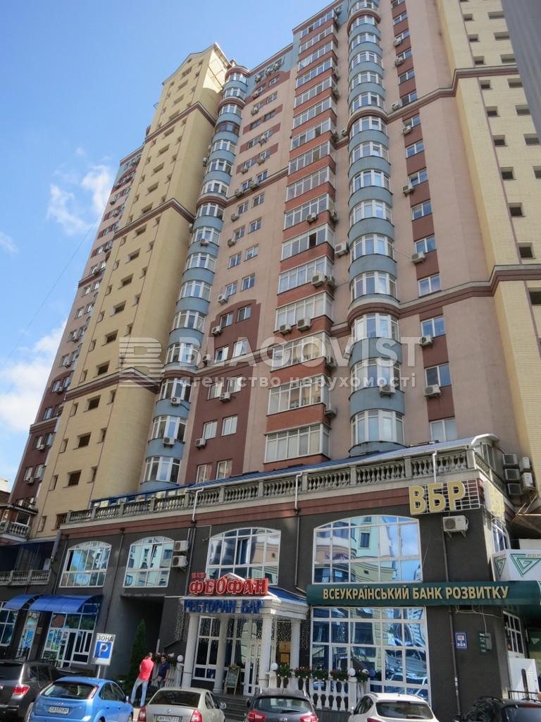 Квартира P-27919, Чорновола Вячеслава, 25, Київ - Фото 3