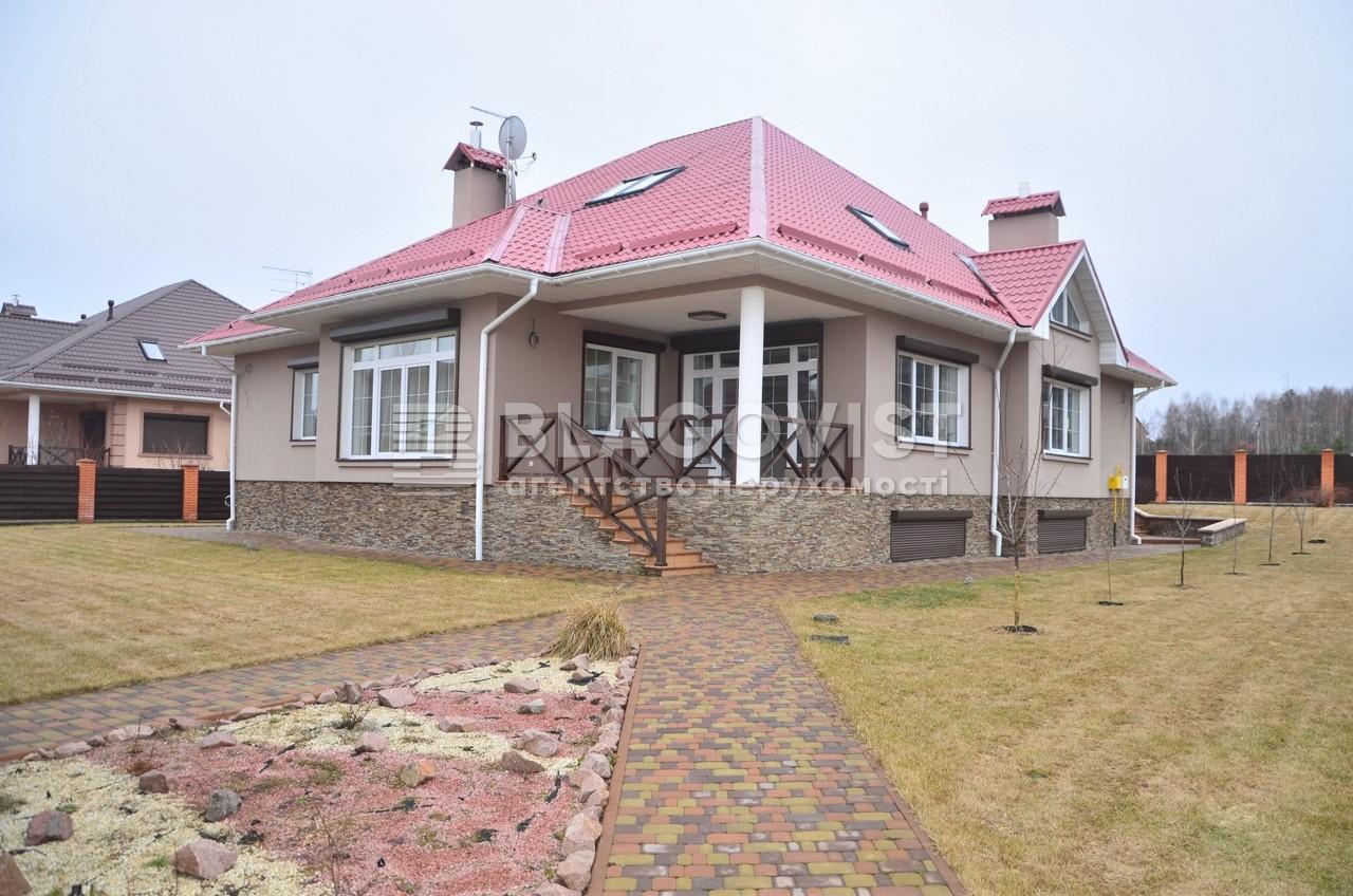 Дом C-101674, Иванковичи - Фото 2