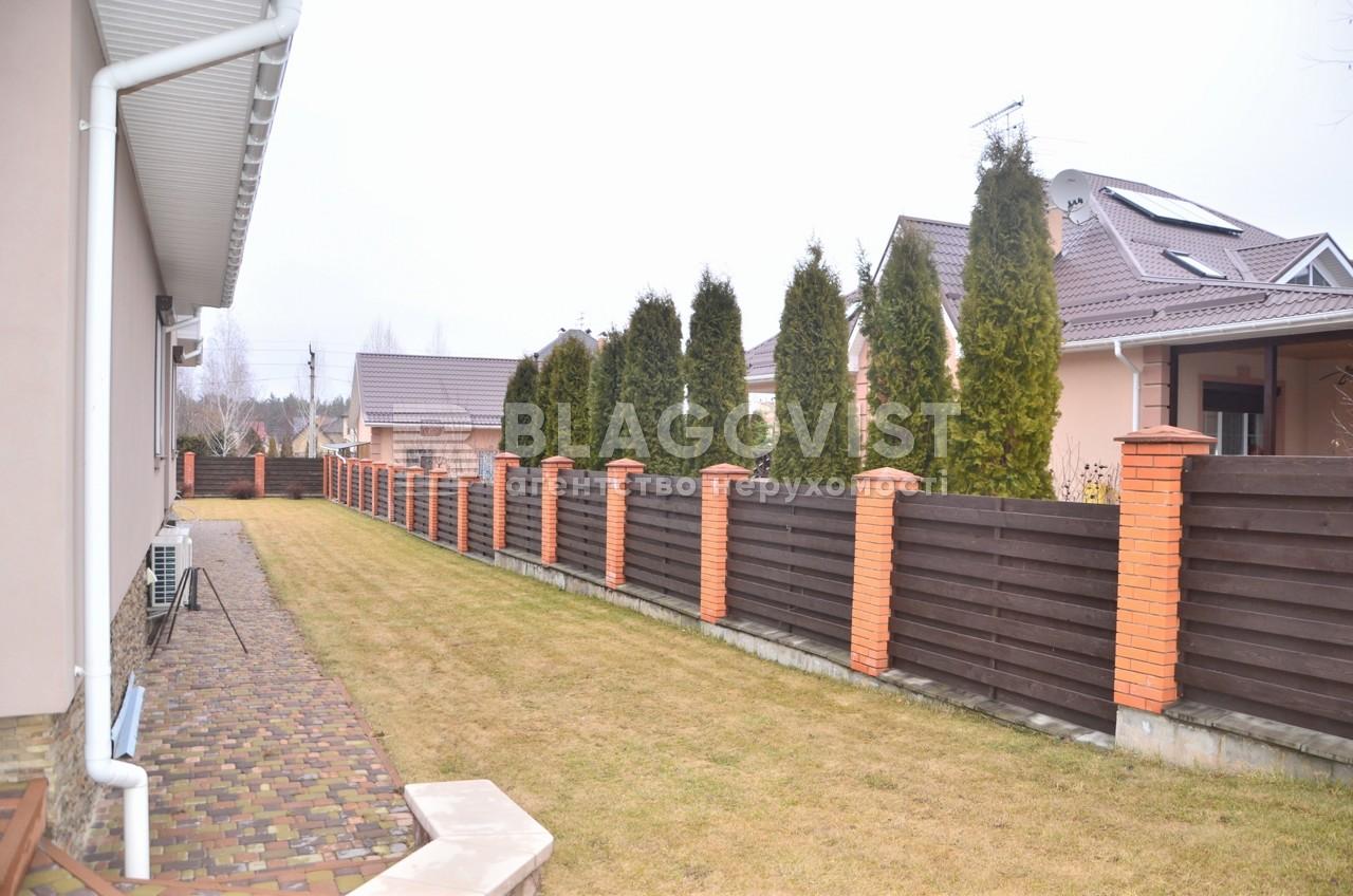 Дом C-101674, Иванковичи - Фото 18