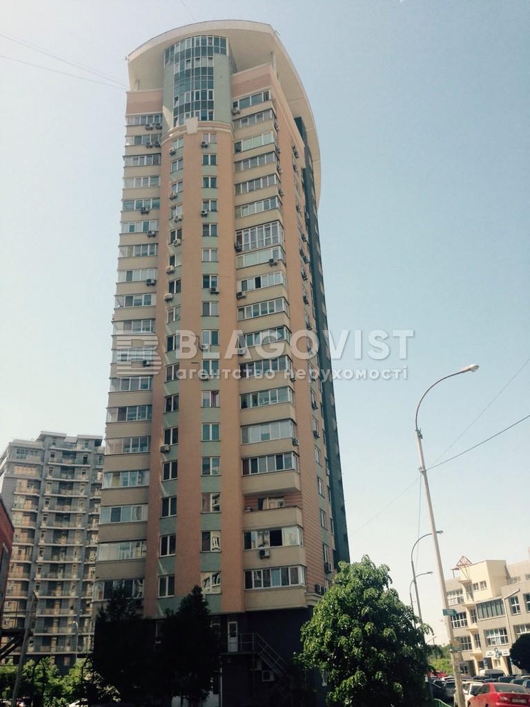 Квартира E-17539, Окипной Раиcы, 10, Киев - Фото 2