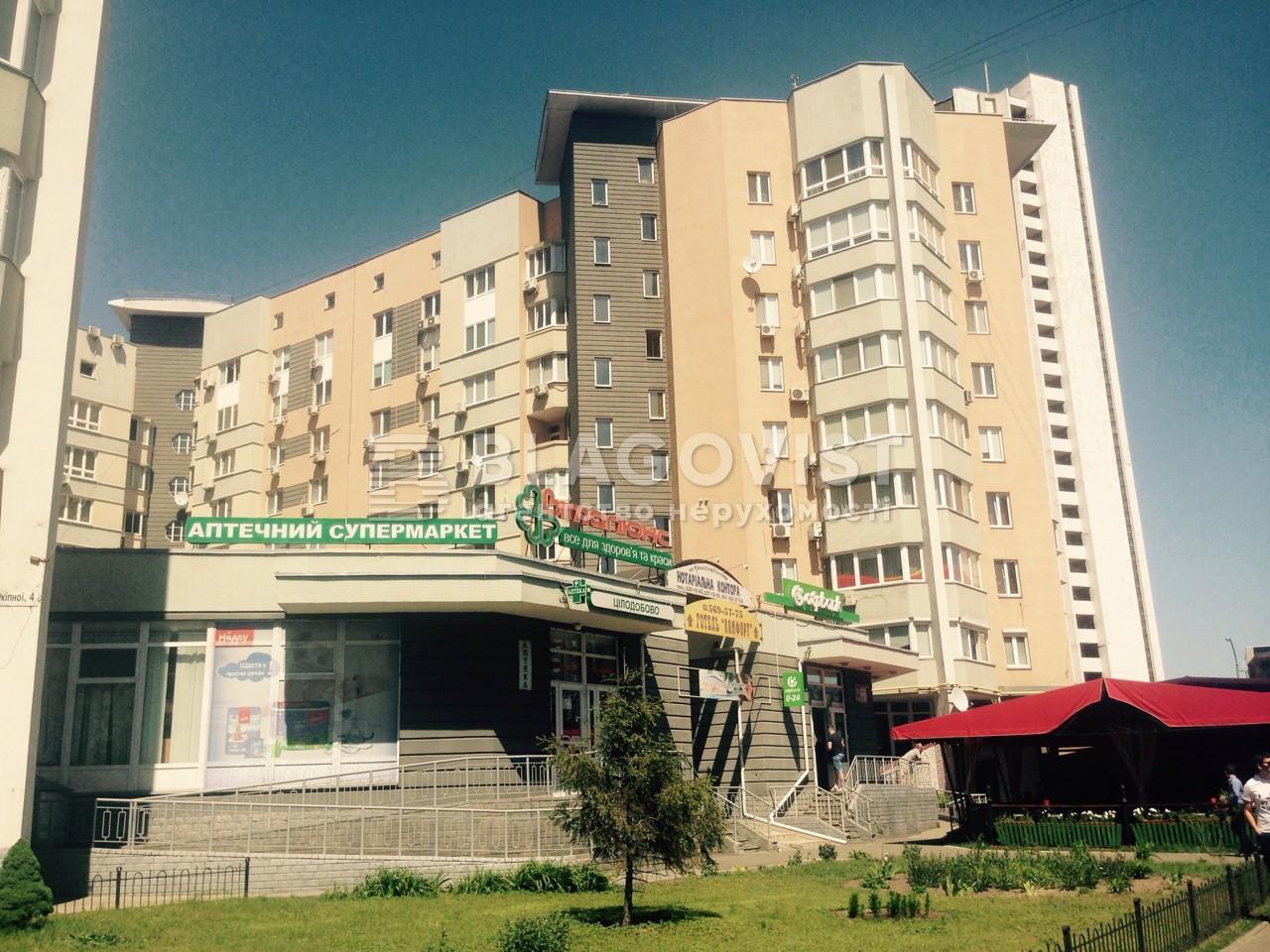 Квартира H-50710, Окипной Раиcы, 4, Киев - Фото 2