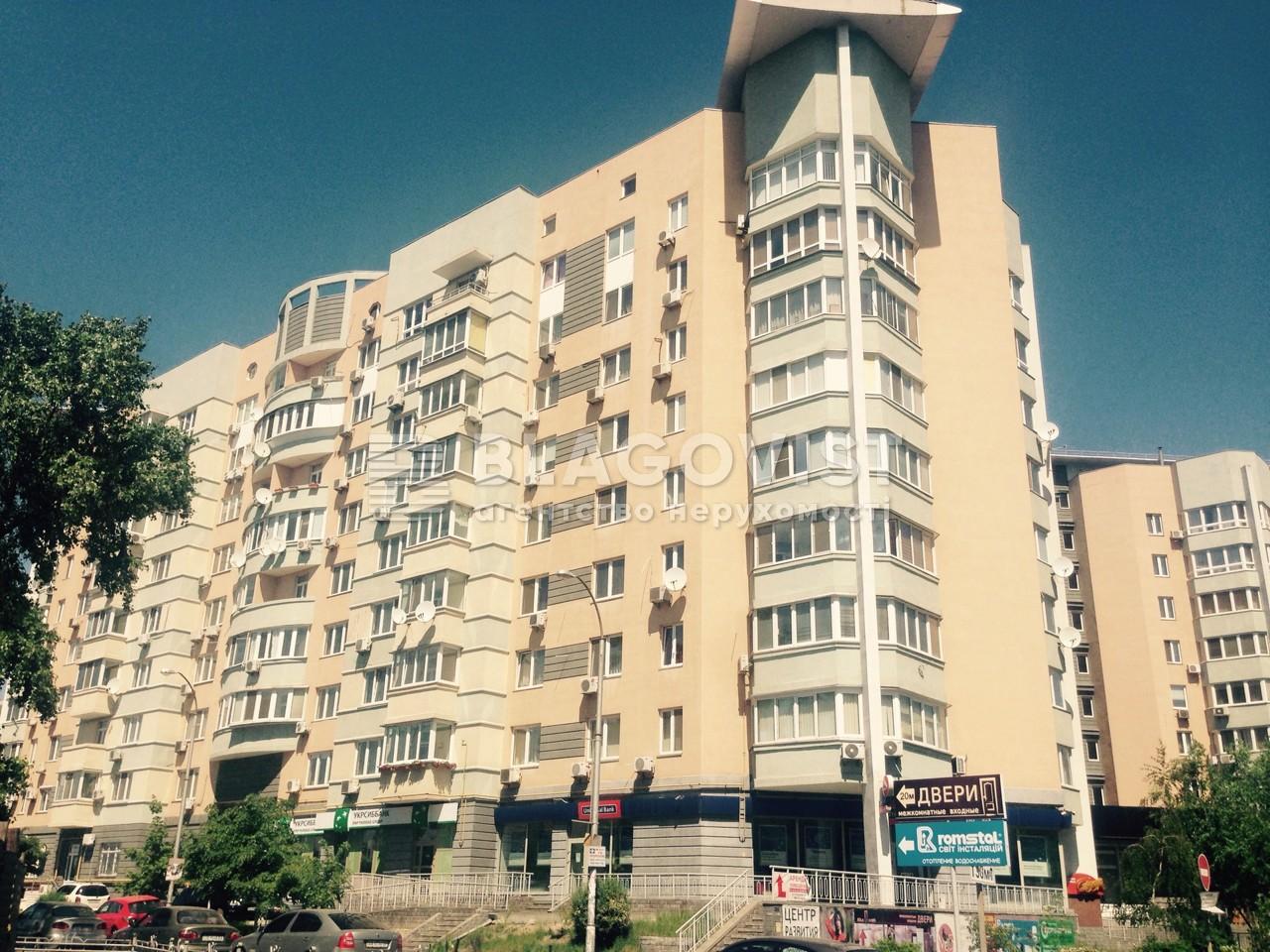 Квартира B-77110, Окипной Раиcы, 4а, Киев - Фото 1
