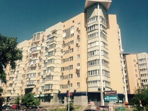 Apartment Okipnoi Raisy, 4а, Kyiv, B-77110 - Photo
