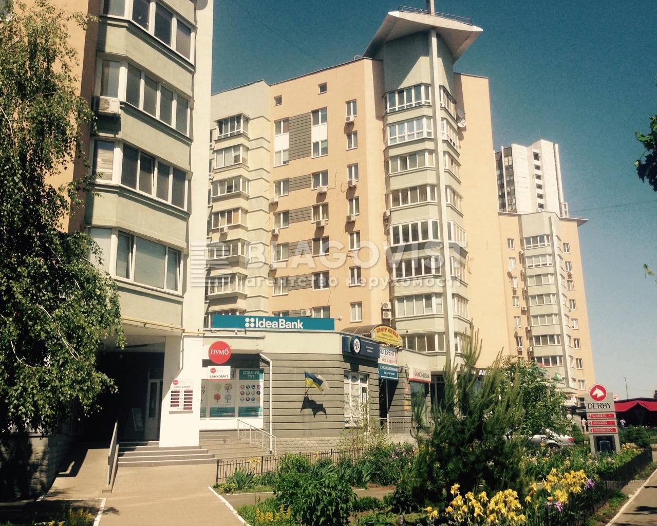 Квартира B-77110, Окипной Раиcы, 4а, Киев - Фото 3