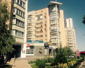 Квартира Окипной Раиcы, 4а, Киев, B-77110 - Фото 31