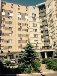 Квартира Окіпної Раїси, 4а, Київ, B-77110 - Фото 30