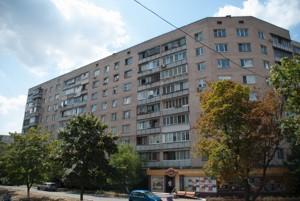Квартира Героев Сталинграда просп., 7, Киев, Z-295019 - Фото1