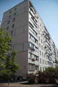 Квартира R-23396, Героев Сталинграда просп., 28, Киев - Фото 2