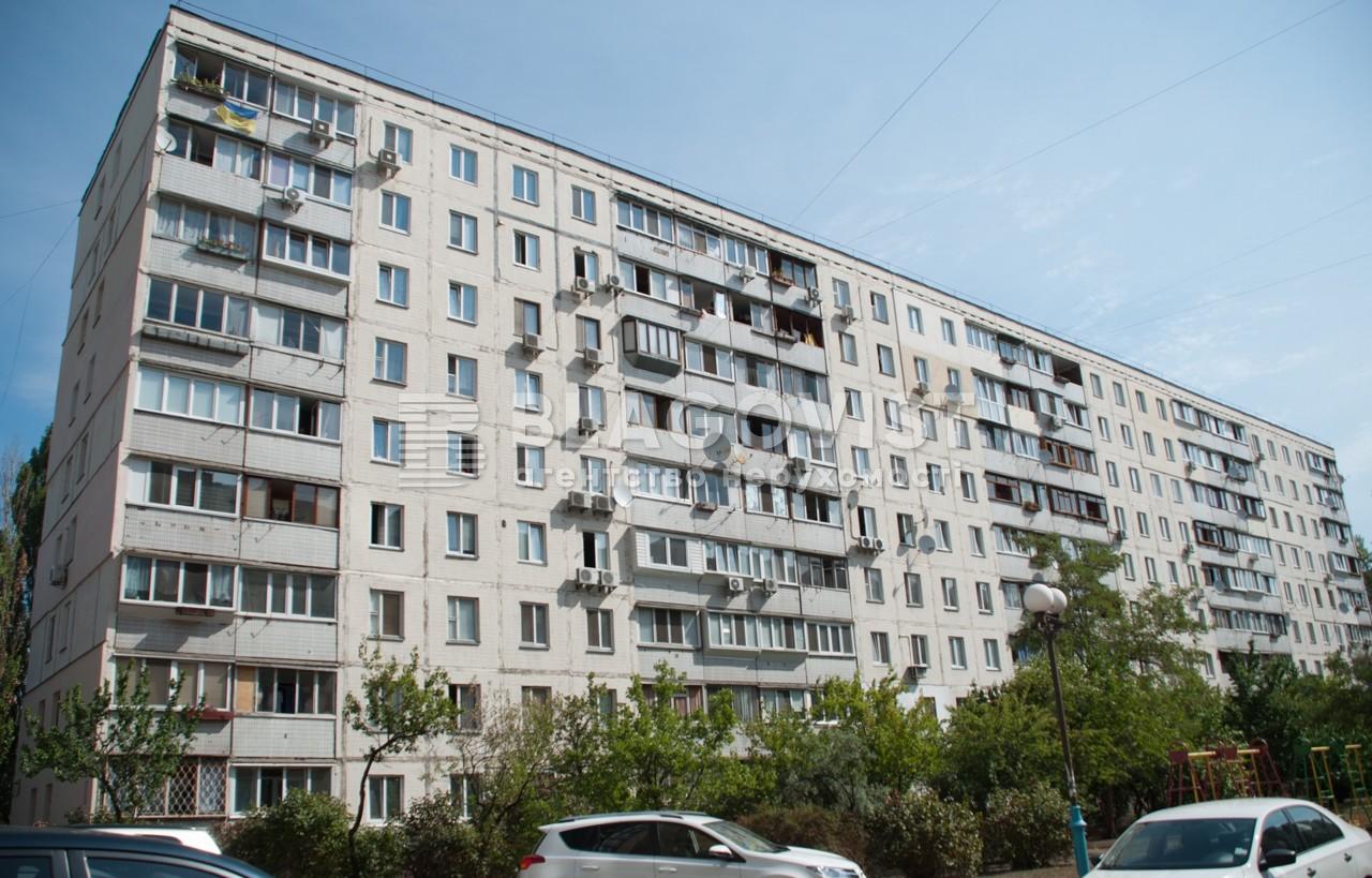 Квартира R-23396, Героев Сталинграда просп., 28, Киев - Фото 1