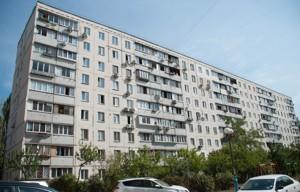 Квартира Героев Сталинграда просп., 28, Киев, R-23396 - Фото1