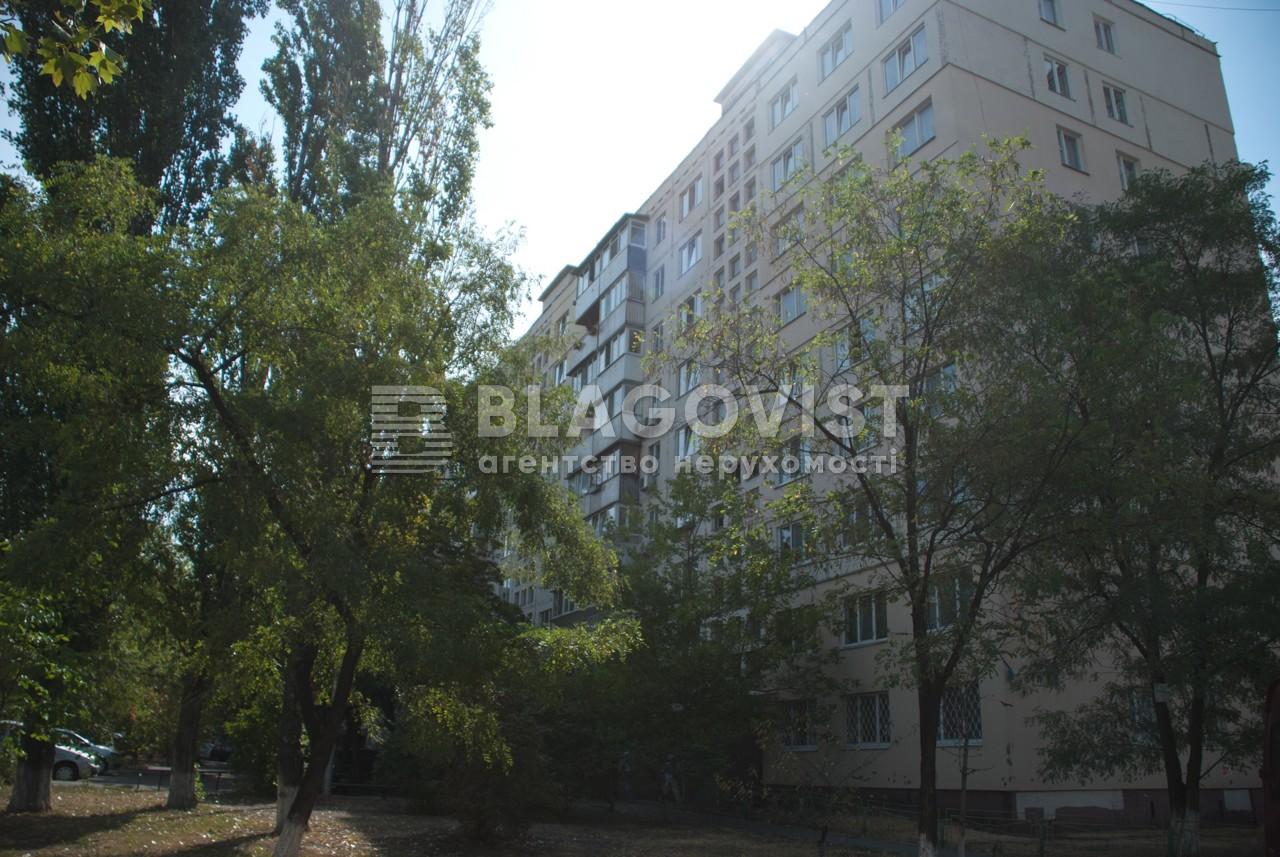 Квартира R-23396, Героев Сталинграда просп., 28, Киев - Фото 3