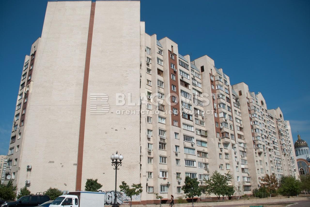 Квартира C-42813, Героев Сталинграда просп., 20а, Киев - Фото 5