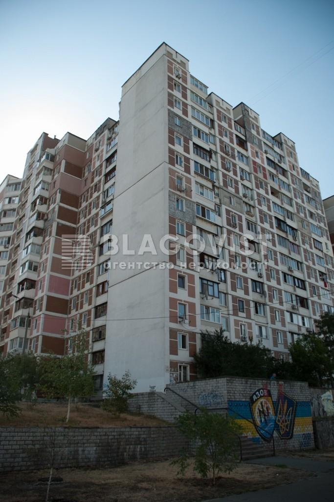 Квартира H-46570, Героїв Сталінграду просп., 60, Київ - Фото 3