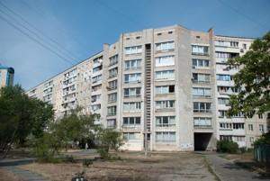 Квартира Героїв Сталінграду просп., 44, Київ, Z-681250 - Фото3