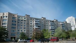 Квартира Героев Сталинграда просп., 44, Киев, Z-893847 - Фото1