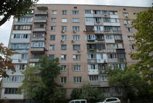 Квартира Героев Сталинграда просп., 15, Киев, M-38225 - Фото 3