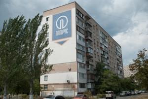 Квартира Героев Сталинграда просп., 15, Киев, M-38225 - Фото 1