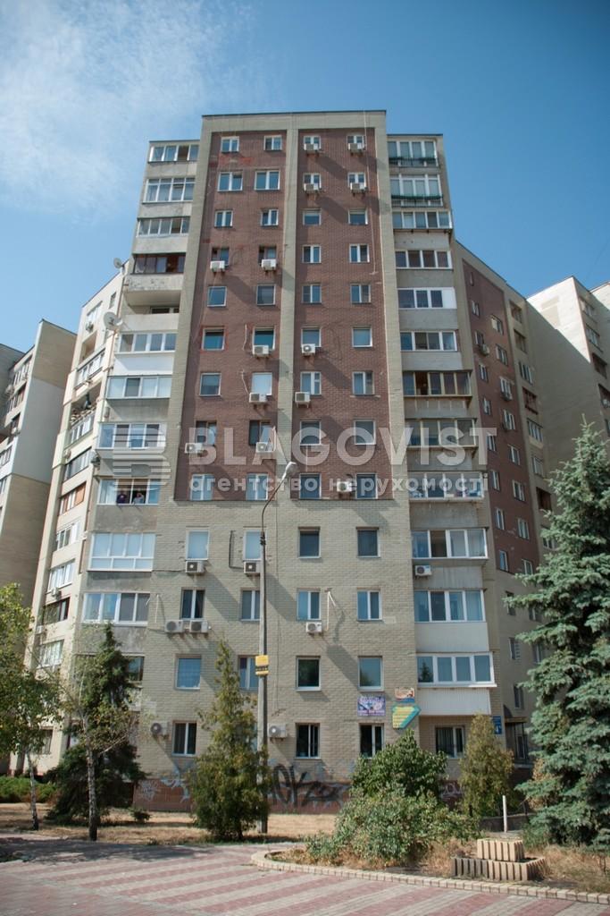 Нежилое помещение, E-39516, Героев Сталинграда просп., Киев - Фото 1