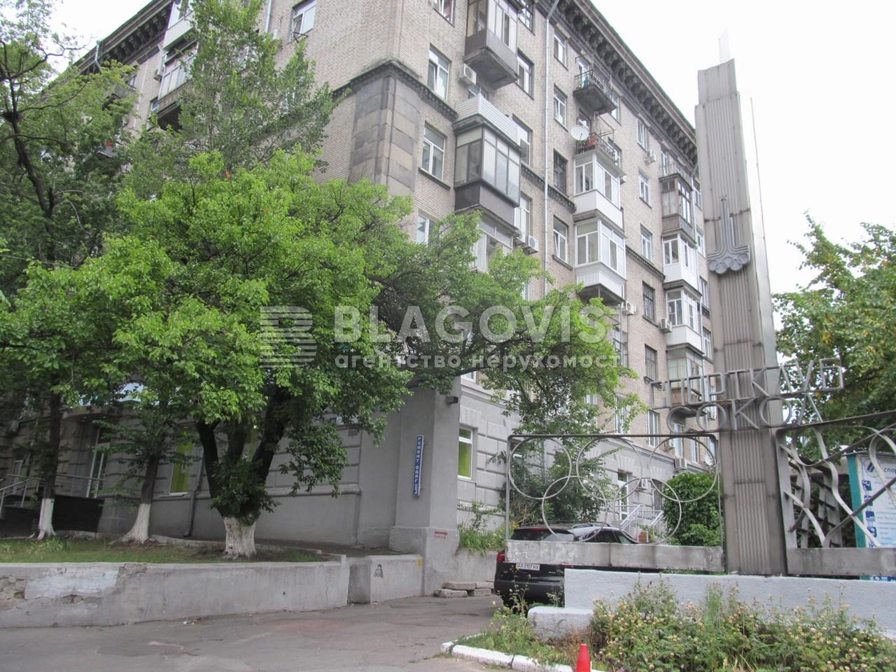 Квартира C-109158, Мельникова, 6, Київ - Фото 2