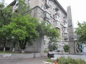 Квартира Мельникова, 6, Киев, R-625 - Фото1