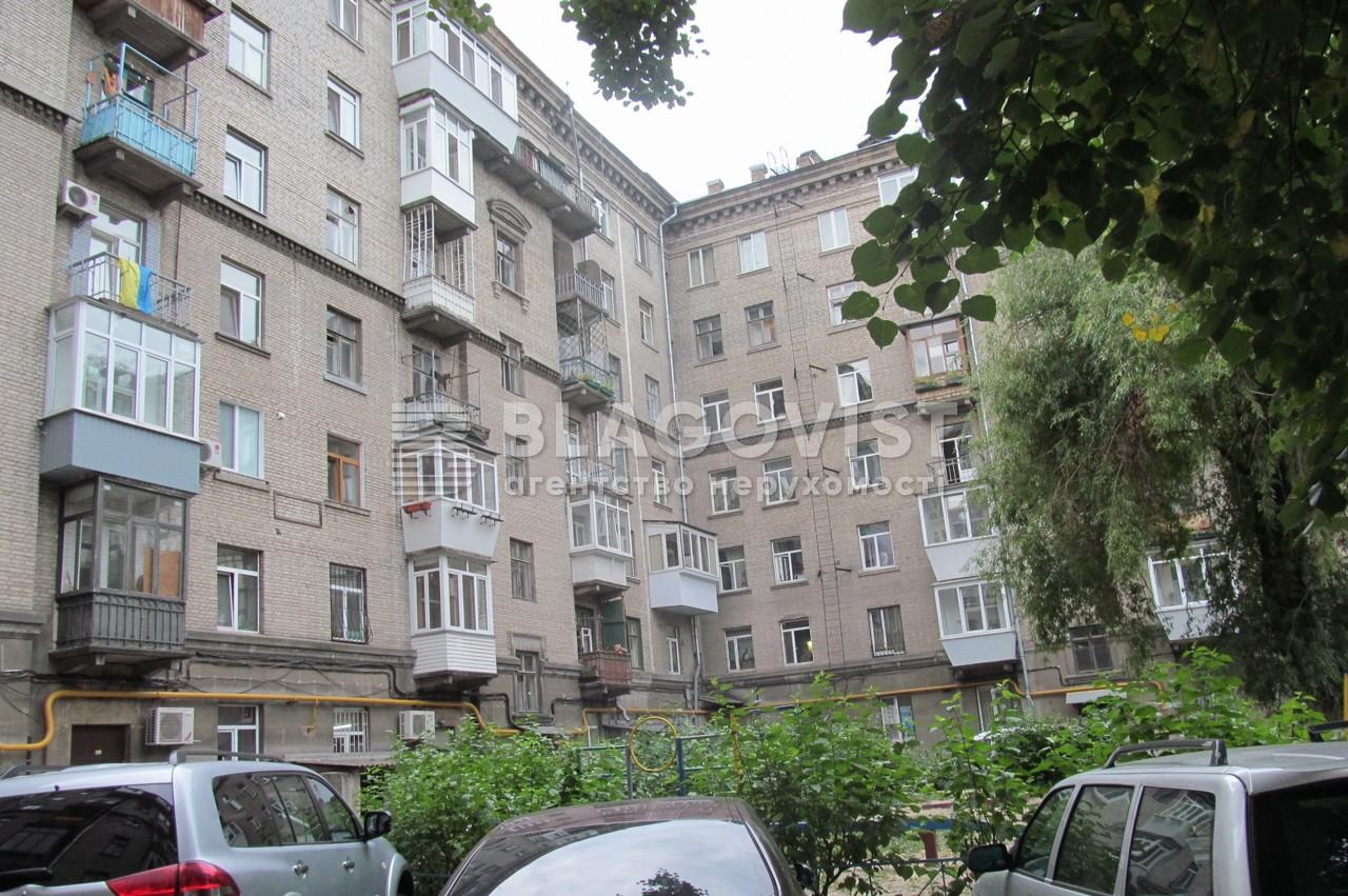 Гараж, P-19672, Мельникова, Київ - Фото 3