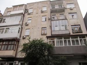 Квартира Антоновича (Горького), 18б, Киев, R-21655 - Фото