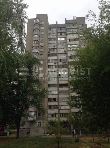 Квартира, M-35762, 1