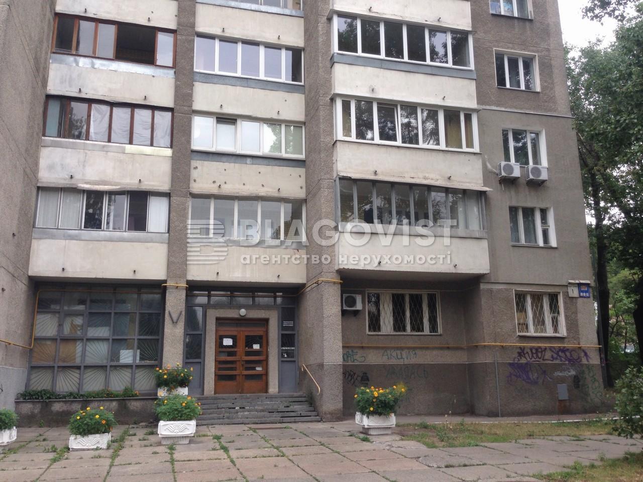 Квартира E-37615, Окипной Раиcы, 1, Киев - Фото 3