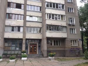Квартира Окіпної Раїси, 1, Київ, E-37615 - Фото 15