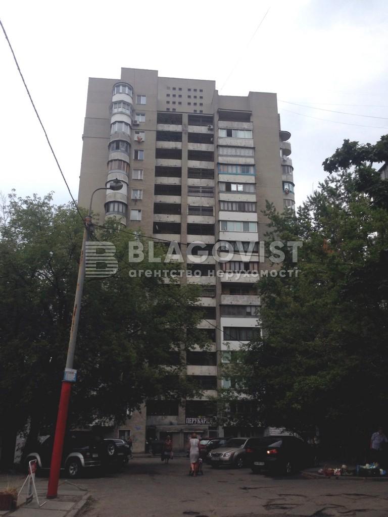 Квартира E-37615, Окипной Раиcы, 1, Киев - Фото 2