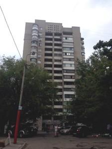 Квартира Окіпної Раїси, 1, Київ, E-37615 - Фото 14