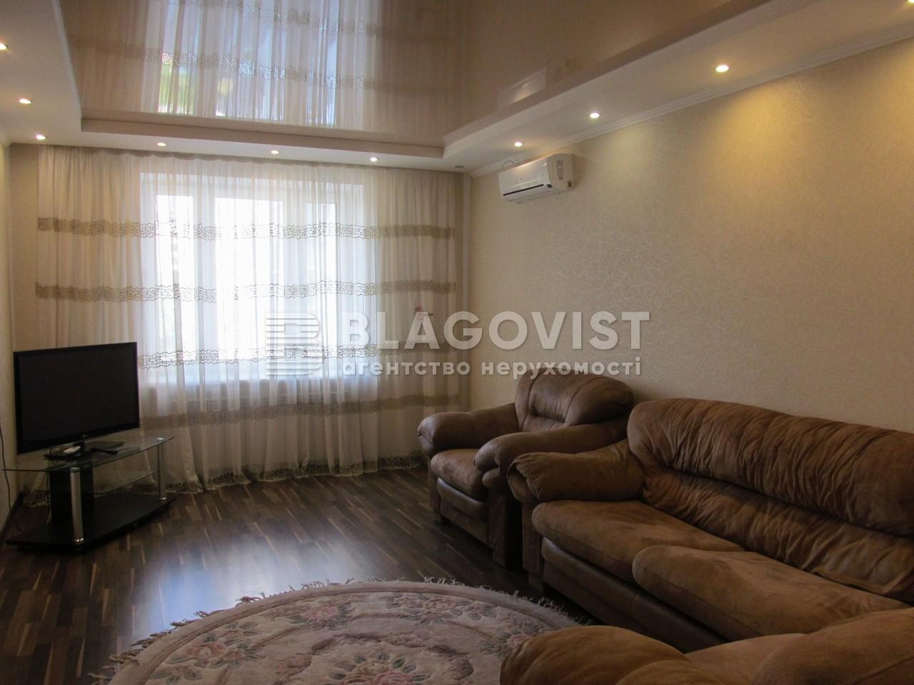 Квартира C-93662, Харьковское шоссе, 58б, Киев - Фото 1