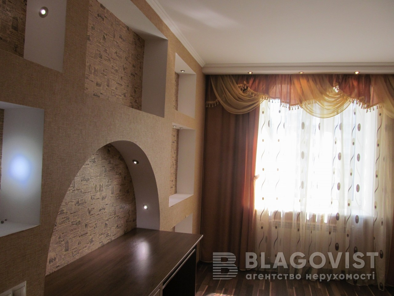 Квартира C-93662, Харьковское шоссе, 58б, Киев - Фото 11