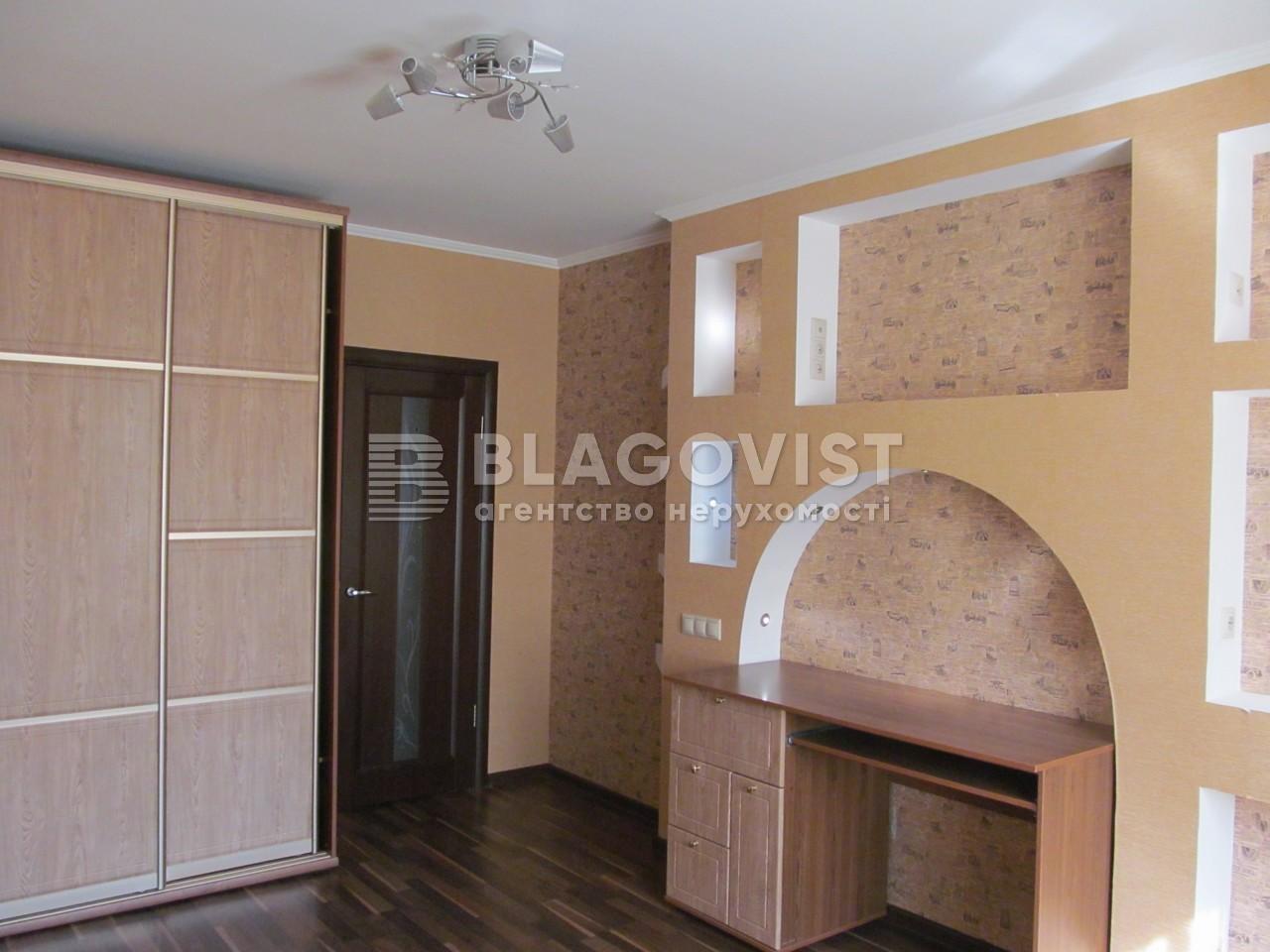 Квартира C-93662, Харьковское шоссе, 58б, Киев - Фото 12