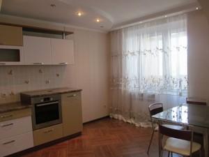 Квартира Харківське шосе, 58б, Київ, C-93662 - Фото 8