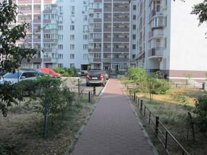 Квартира Харківське шосе, 58б, Київ, C-93662 - Фото 12