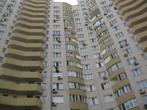 Квартира Днепровская наб., 25, Киев, Z-1833077 - Фото 31